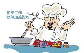蒸烩煮料理包操作简单